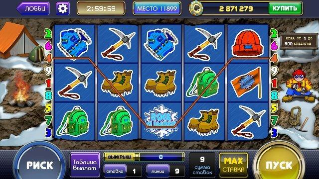 Azartplay казино с качественными игровыми автоматами на любой вкус